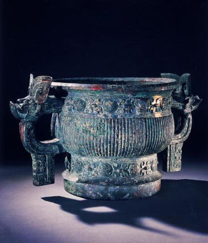 Ancinent Chinese Bronze Vessels 24