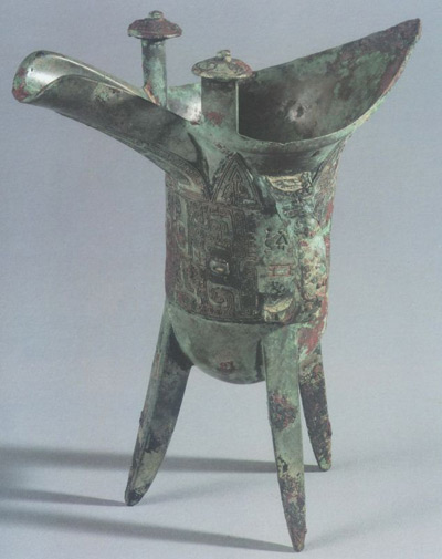 Ancinent Chinese Bronze Vessels 36