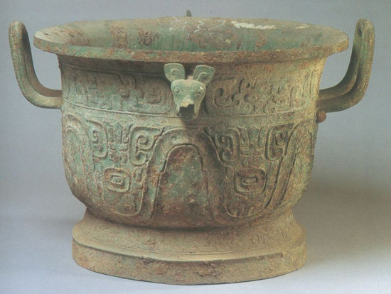 Ancinent Chinese Bronze Vessels 7