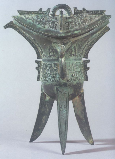 Ancinent Chinese Bronze Vessels 20