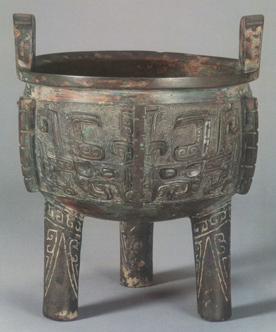 Ancinent Chinese Bronze Vessels 44