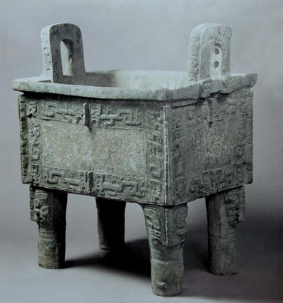 Ancinent Chinese Bronze Vessels 48