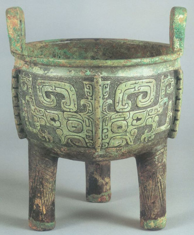 Ancinent Chinese Bronze Vessels 42