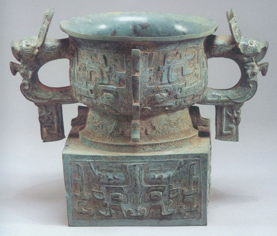 Ancinent Chinese Bronze Vessels 14