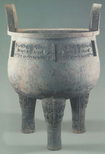 Ancinent Chinese Bronze Vessels 10