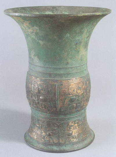 Ancinent Chinese Bronze Vessels 40