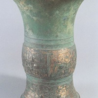 Ancinent Chinese Bronze Vessels