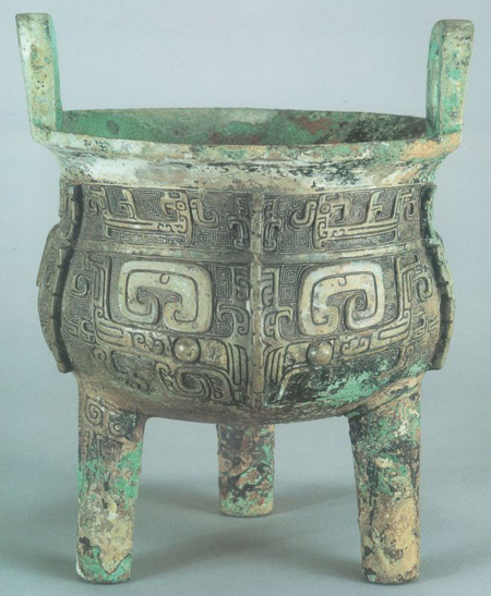 Ancinent Chinese Bronze Vessels 17