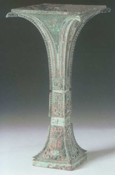 Ancinent Chinese Bronze Vessels 1