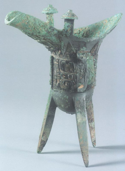 Ancinent Chinese Bronze Vessels 37