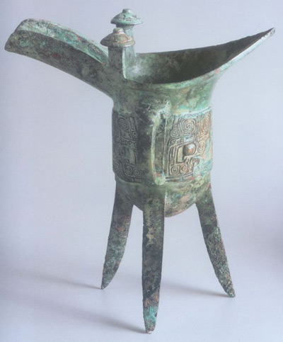 Ancinent Chinese Bronze Vessels 2
