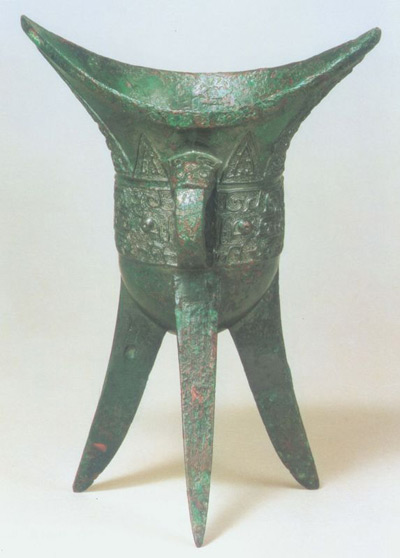 Ancinent Chinese Bronze Vessels 12