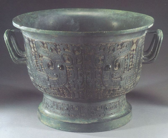 Ancinent Chinese Bronze Vessels 16
