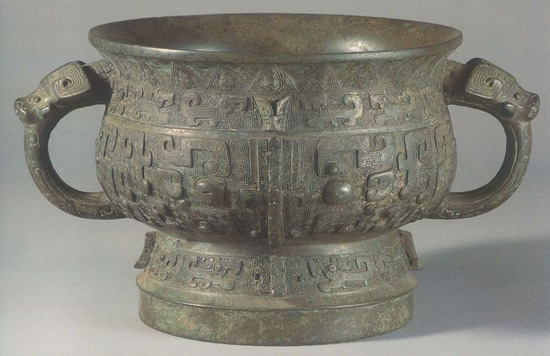 Ancinent Chinese Bronze Vessels 43