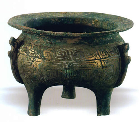 Ancinent Chinese Bronze Vessels 30