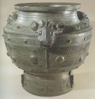 Ancinent Chinese Bronze Vessels 18