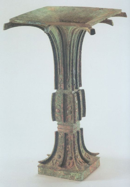 Ancinent Chinese Bronze Vessels 22