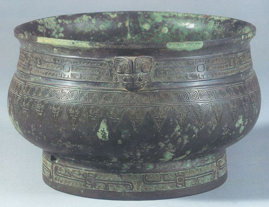 Ancinent Chinese Bronze Vessels 3