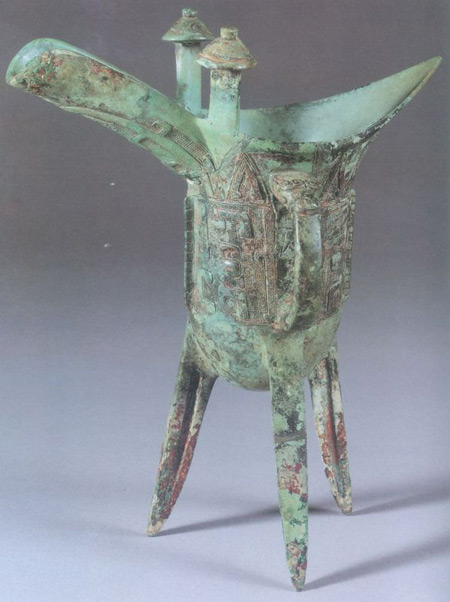 Ancinent Chinese Bronze Vessels 25