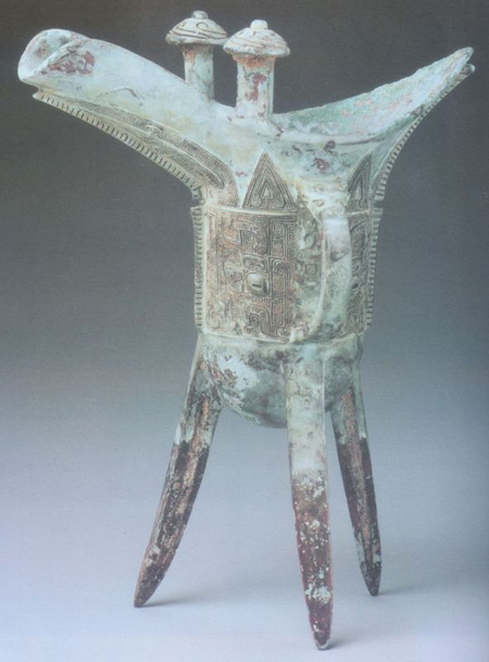 Ancinent Chinese Bronze Vessels 19