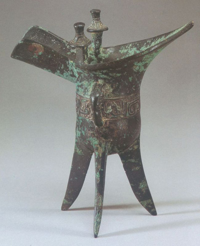 Ancinent Chinese Bronze Vessels 34