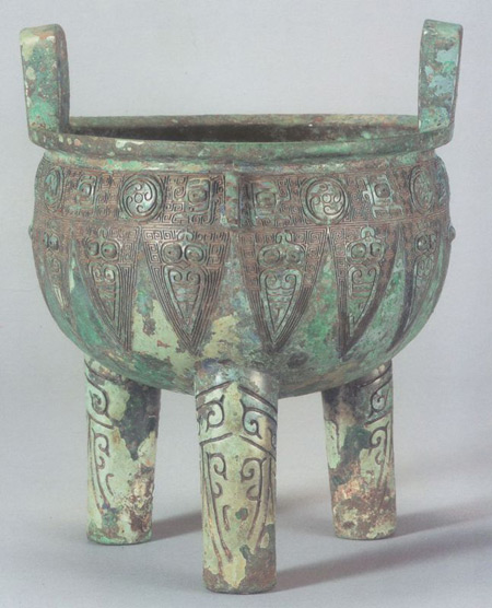 Ancinent Chinese Bronze Vessels 15