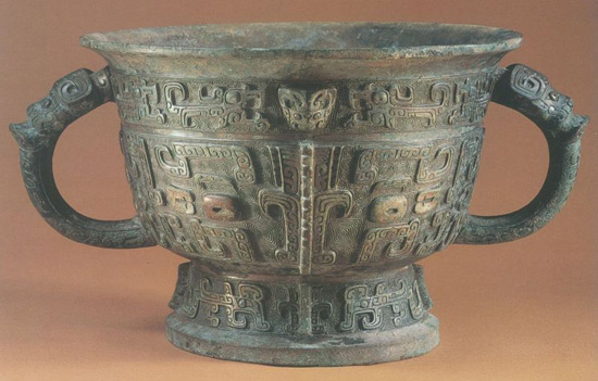 Ancinent Chinese Bronze Vessels 23