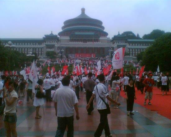 China Population 11