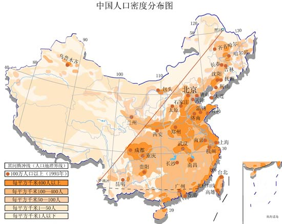 China Population Distribution