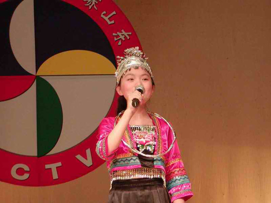 Ethnic Singer-Chinese Quyi