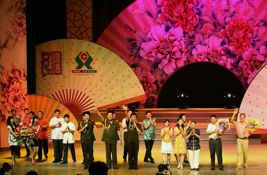 Chinese Quyi Gathering