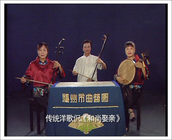 Chinese Quyi Show