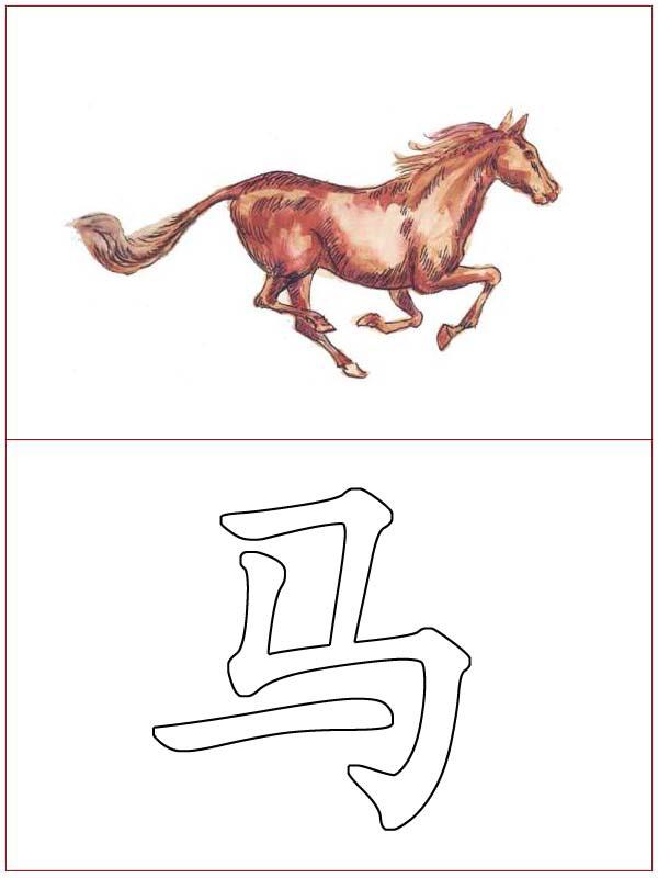 Chinese Language 10