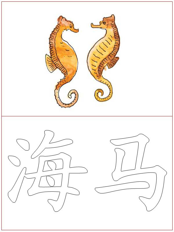 Chinese Language 12