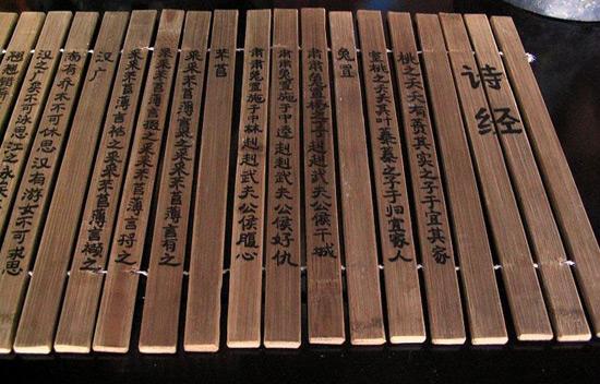 Chinese Literature-Chinese Bamboo Slip