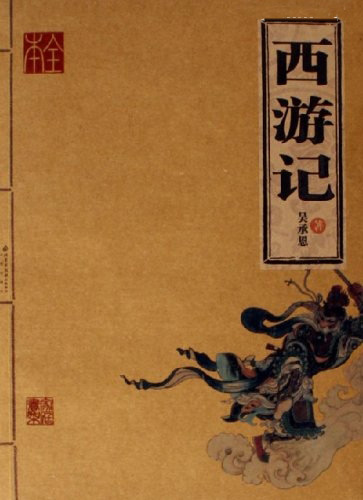 Famous Chinese Literature-Romance of the Three Kingdoms
