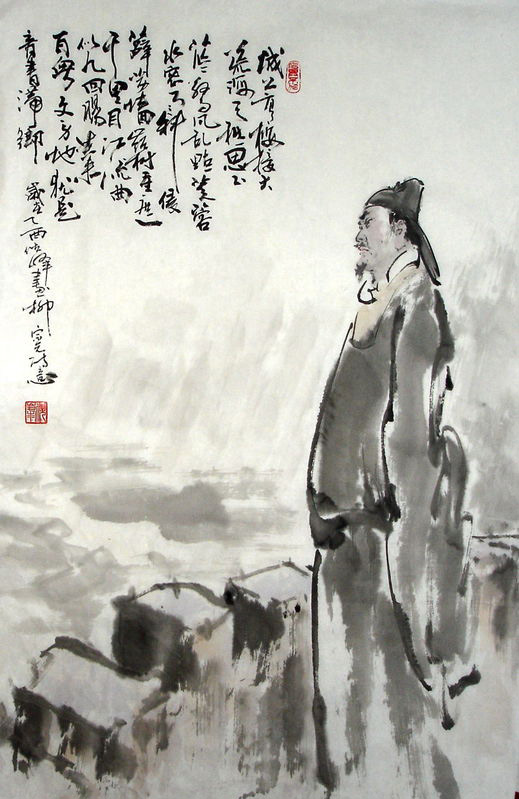 Chinese Philosophy 10