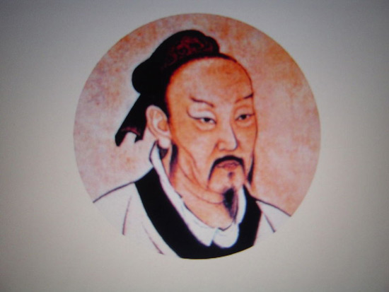 Chinese Philosophy 5