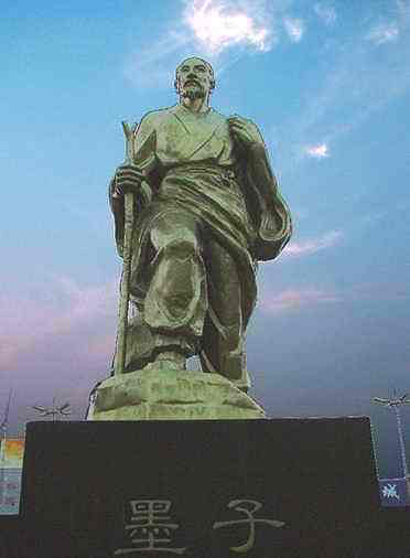 Chinese Philosophy Elite Sculpture