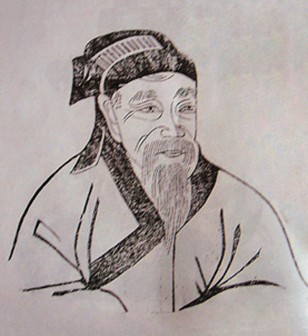 Chinese Philosophy 3