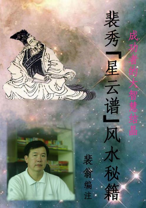 Culture Understanding-Chinese Elites