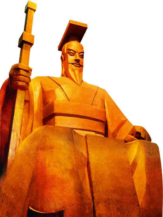 Culture Understanding-Historical Chinese Emperor