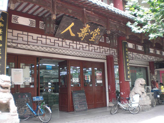 Culture Understanding-Chinese Temple
