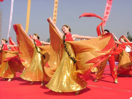 Folk Chinese Dances
