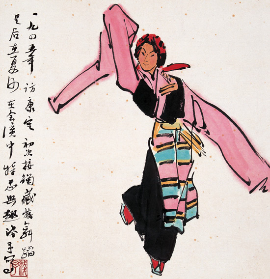 Chinese Dances Picture