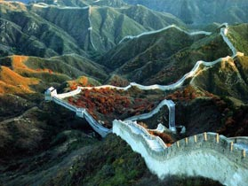 The Badaling Great Wall, Tour to Beijing, Travel Chna