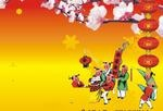 China Festivals, Traditional Chinese Festivals