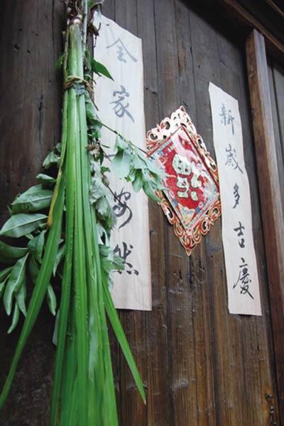 Dragon Boat Festival 5