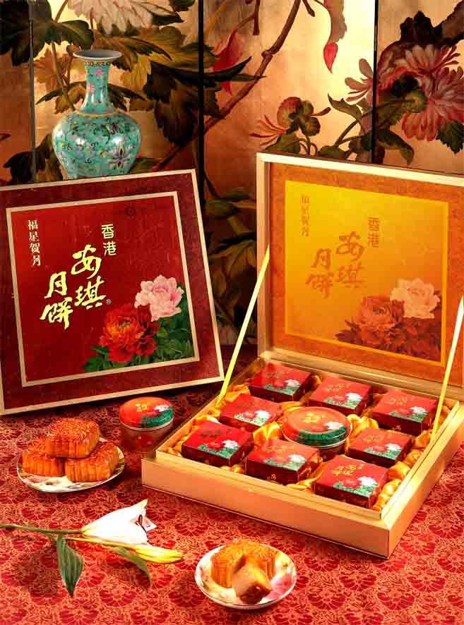 Mid-Autumn Festival-Mooncake Gift
