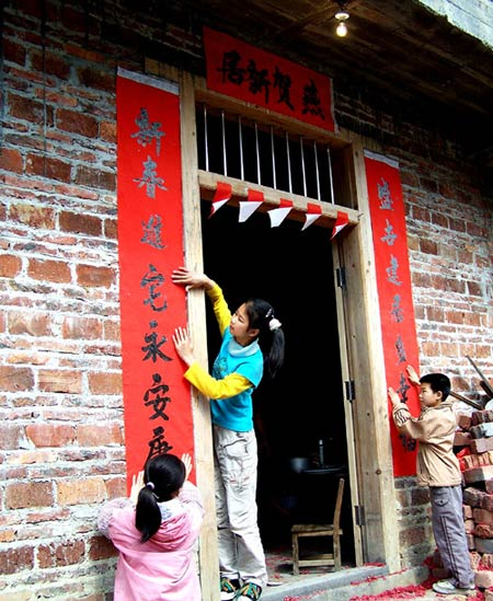 The Spring Festival-Pasting Couplet